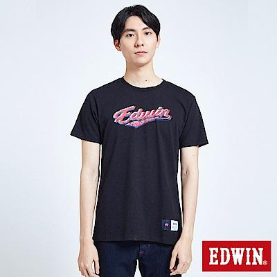EDWIN 復古仿繡花LOGO 短袖T恤-男-黑色