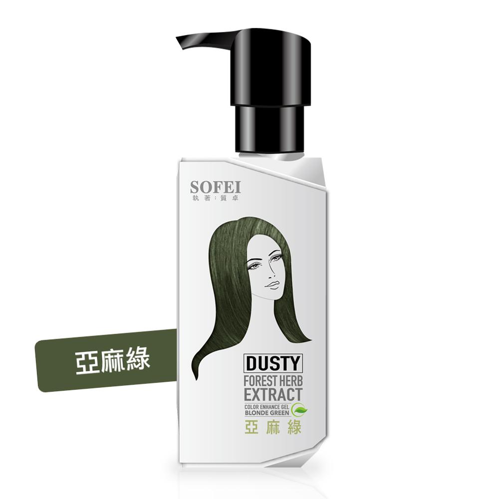 舒妃SOFEI 型色家植萃添加染髮補色露 亞麻綠200ml