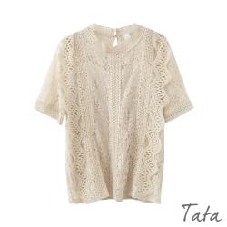 唯美蕾絲鏤空短袖上衣 共二色 TATA-(S~L)