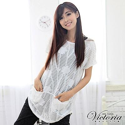 Victoria 長版女T-女-米白