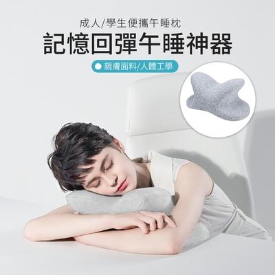 OOJD 午睡枕
