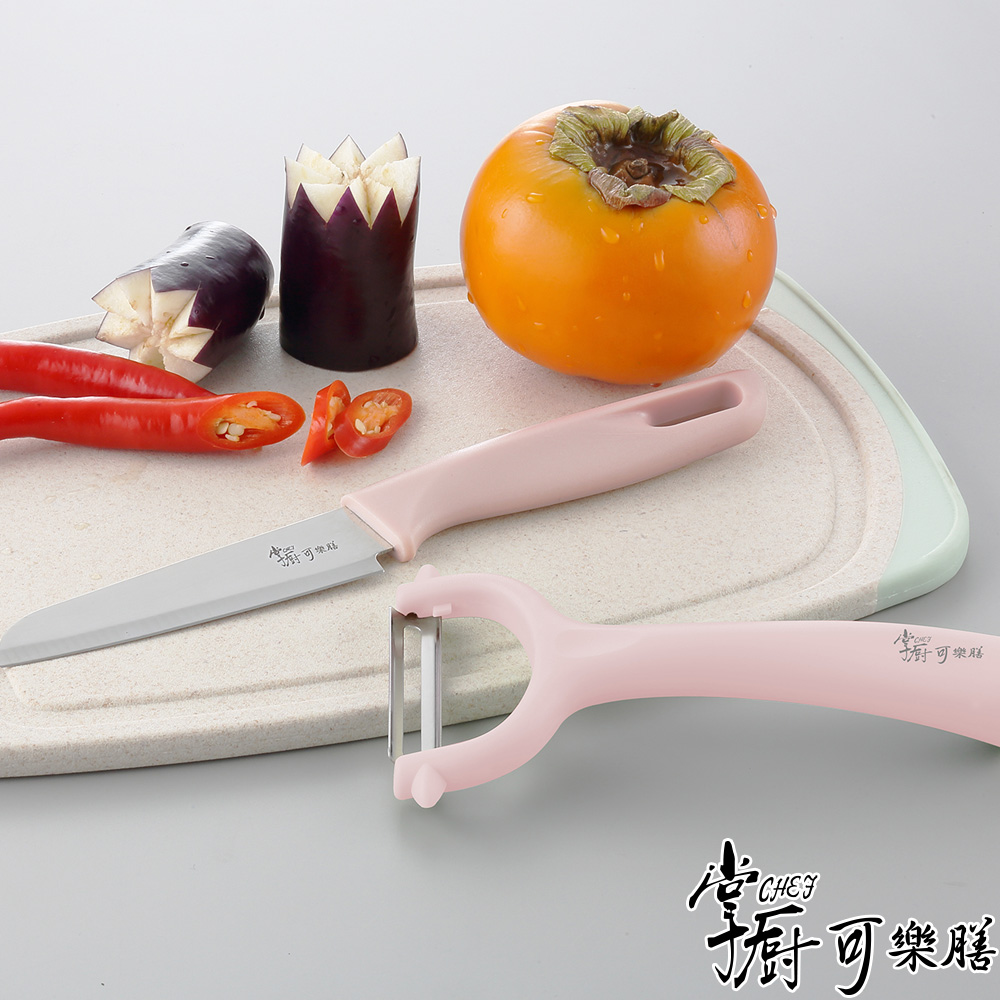 掌廚可樂膳 廚房妙用3件組 (萬用刀+刨刀+砧板)