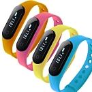 (福利品) IS愛思 ME2H 心率偵測觸控運動智慧手環