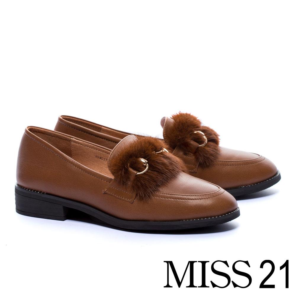 低跟鞋 MISS 21 英倫暖意水貂毛設計金屬釦全真皮樂福低跟鞋-咖