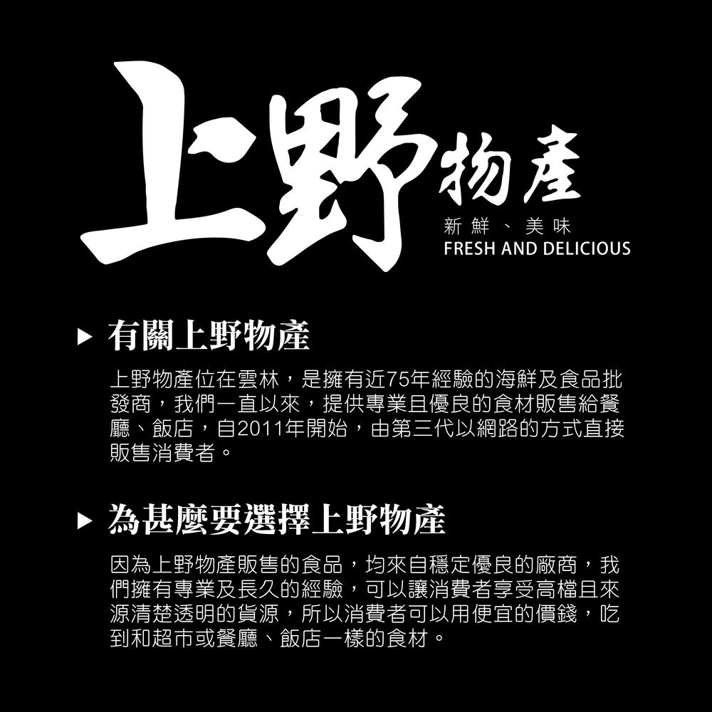 【上野物產】超激安!!豪邁海陸饗宴烤肉10件組(6-10份)