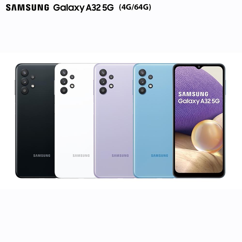 Samsung Galaxy A32 A326_4GB/64GB-(5G)6.5吋智慧型手機