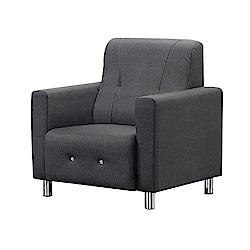 Bernice-奧倫貓抓皮沙發單人椅/單人座