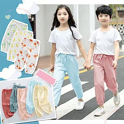 [限時搶](買一送一) 兒童百搭竹節棉透氣防蚊長褲