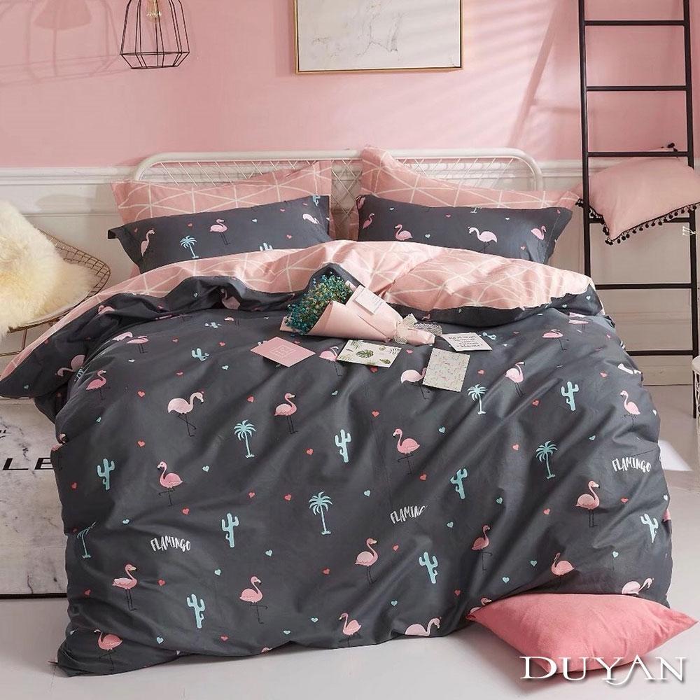 DUYAN竹漾 100%精梳純棉 雙人加大床包三件組-紅鶴公主夢 台灣製