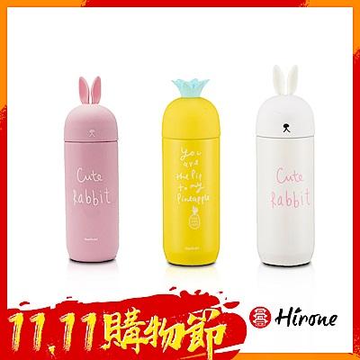 [時時樂限定]【3入】Hirone 日本博音-Q萌造型保溫瓶300ml