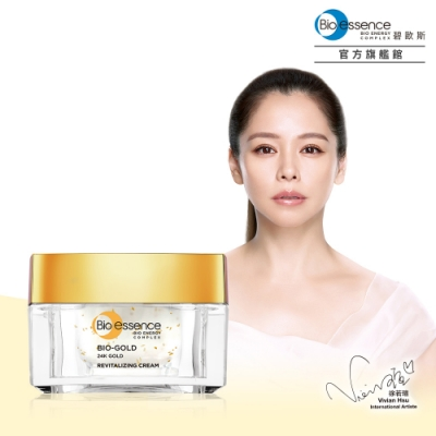 Bio-essence碧歐斯 BIO金萃黃金賦活霜40g(乳霜)