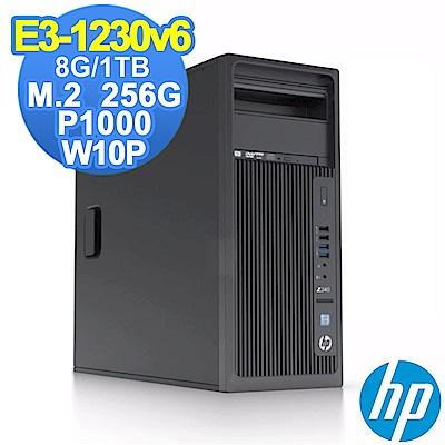 HP Z240 TWR E3-1230v6/8G/1TB+256G/P1000/W10P
