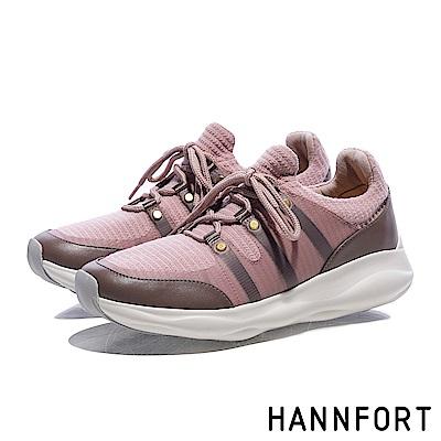 HANNFORT BUBBLES暖心針織跑鞋-女-暖嫩粉