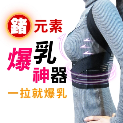 【Yi-sheng】鍺元素挺背護腰神器(607挺背護腰神器+CC膝腕)