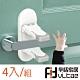 Fit Vitae羋恬家居 寵物兒童門窗抽屜安全防護鎖(4入組) product thumbnail 1