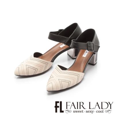Fair Lady 優雅小姐Miss Elegant 圖騰縫線繫帶尖頭粗跟鞋 杏