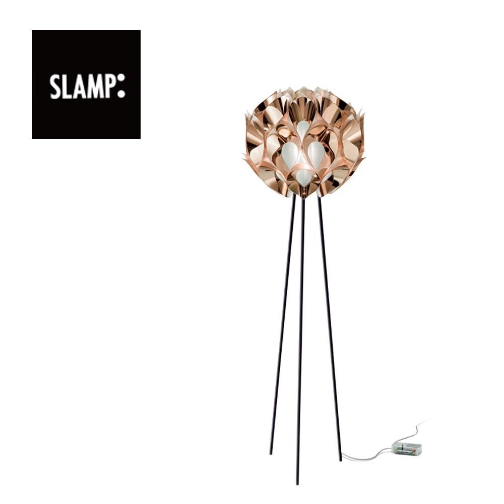 【SLAMP】FLORA 立燈(玫瑰金/金)