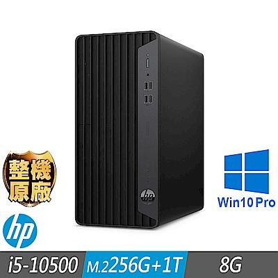 HP 400 G7 MT 商用電腦 i5-10500/8GB/M.2-256G+1TB/W10P