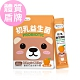 BHK's 兒童 初乳益生菌粉 柳橙口味 (2.5g/包;30包/盒) product thumbnail 1