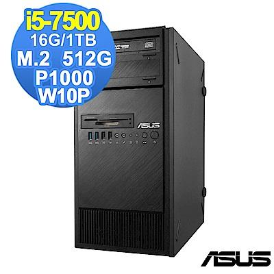 ASUS 7代 i5 工作站 i5-7500/16G/1T+512G/P1000/W10P