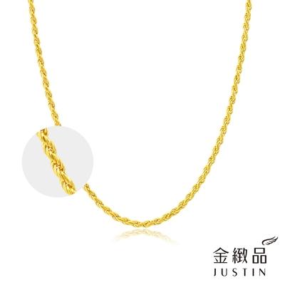 金緻品 黃金項鍊 草繩鍊 1.55錢 5G工藝
