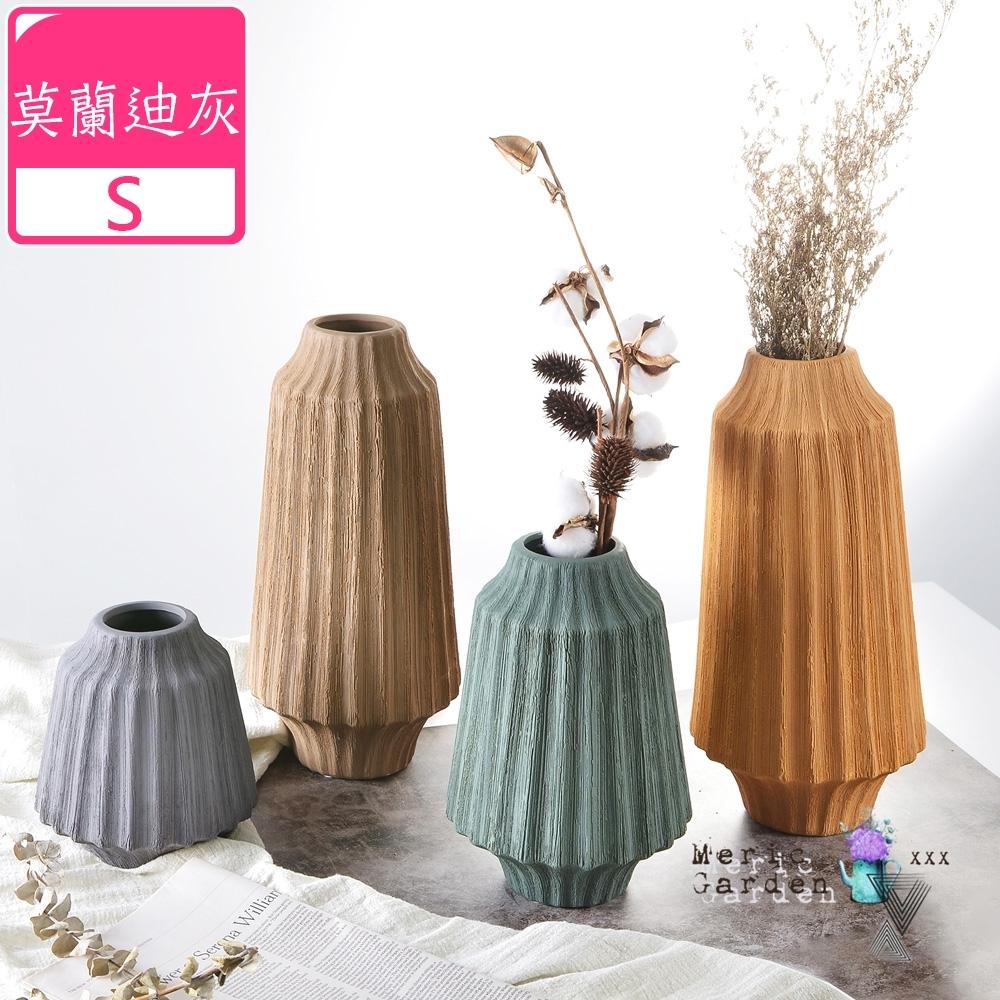 【Meric Garden】現代創意手工拉絲藝術裝飾陶瓷花瓶/花器_S