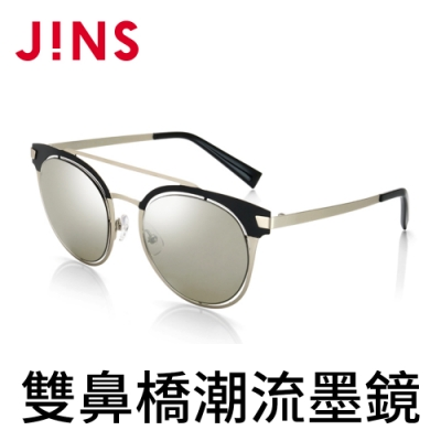 JINS 雙鼻橋潮流墨鏡(特AMMF17S850)