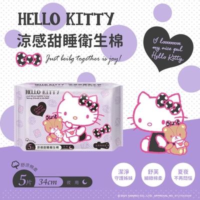 HELLO KITTY涼感甜睡衛生棉 夜用特長34cmx5片/包