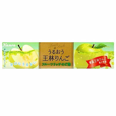 Kanro 王林蘋果喉糖(43g)