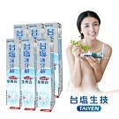 台鹽 護牙齦全亮白牙膏-超值6條組(140g/條)