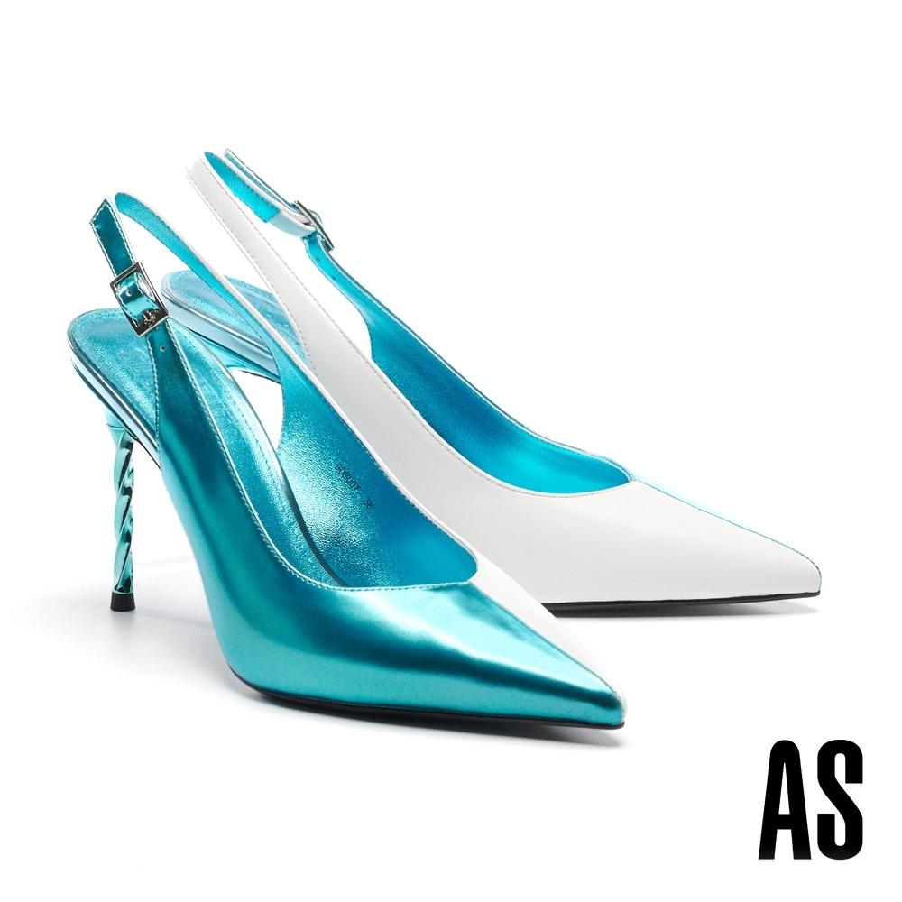 高跟鞋 AS 時髦未來感撞色美型尖頭後繫帶高跟鞋-藍