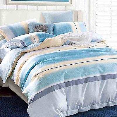 Betrise海戀時光  單人-3M專利天絲吸濕排汗三件式兩用被床包組