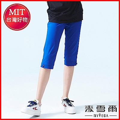 【麥雪爾】大口袋涼感八分褲-寶藍