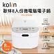 歌林Kolin-8人份微電腦電子鍋(KNJ-UD805W)/3D立體保溫/24H保溫 product thumbnail 1