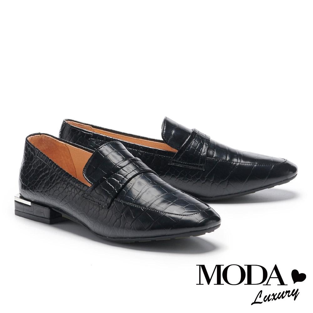 低跟鞋 MODA Luxury 簡約復古質感壓紋樂福低跟鞋-黑