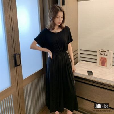 JILLI-KO 交叉背帶垂墜縮腰連衣裙- 黑/灰