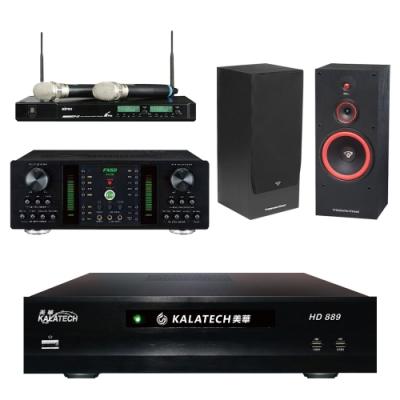美華HD-889+FNSD A-250+SL-12+ACT-941(伴唱機3TB+卡拉OK組)