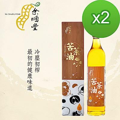 余順豐 100%冷壓初榨苦茶油(550mlX2瓶)