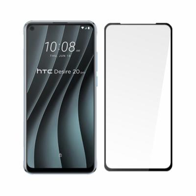 (贈支架)SSTAR HTC Desire 20 pro (6.5吋) 全膠滿版鋼化玻璃保貼-黑色