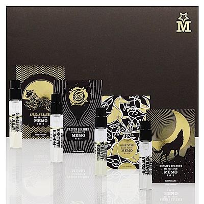 MEMO  Leather Collection 皮革系列針管四入組(2ml*4入)