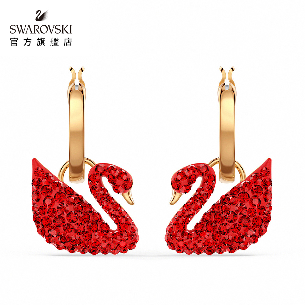 SWAROVSKI施華洛世奇 Iconic Swan 淡金色紅天鵝穿孔耳環