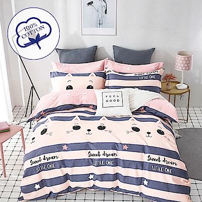 A-one - 100%純棉 雙人加大床包枕套三件組 - 懷特貓 台灣製