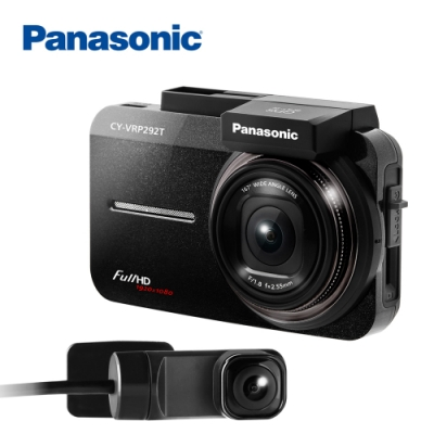 Panasonic國際牌 SONY Starvis 測速前後行車記錄器(雙鏡版)