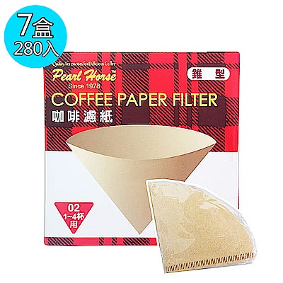 寶馬牌 錐形 未染色咖啡濾紙1-4杯用1盒40入7盒組