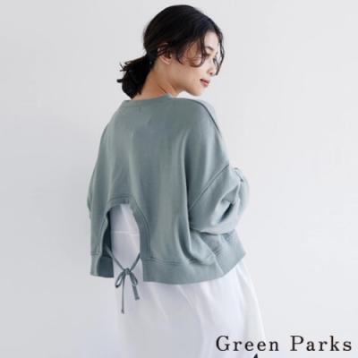 Green Parks 【SET ITEM】後背下擺綁帶T恤+背心式長版上衣