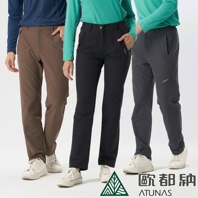 【時時樂限定】歐都納 男女款防曬吸濕排汗彈性休閒長褲