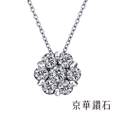 京華鑽石 亮點 0.20克拉 10K鑽石項鍊