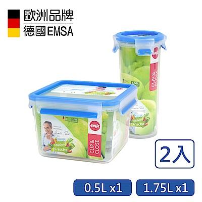 德國EMSA 專利上蓋無縫3D保鮮盒-PP材質-1.75+0.5L隨行杯