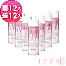 【買12送12】1028 pH7.5 深層清潔眼唇卸妝液90ml