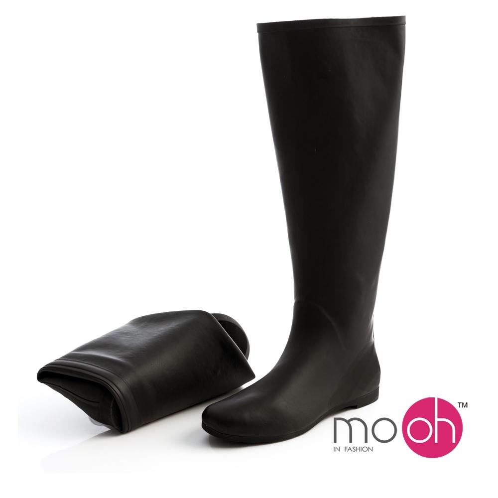 mo.oh愛雨天-2WAY超軟撞色皮革感折疊雨鞋-黑桃紅